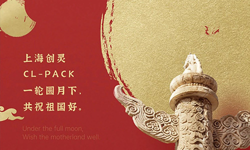 CL-PACK wish everyone happy autumn