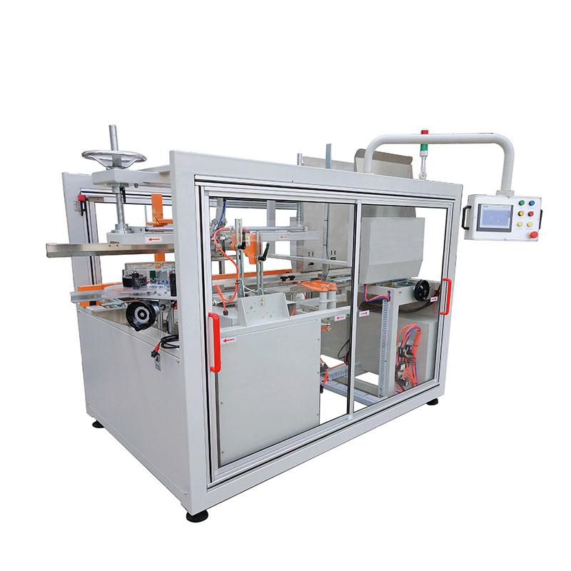Horizontal Automatic High-speed Case Erector KXJ-W30
