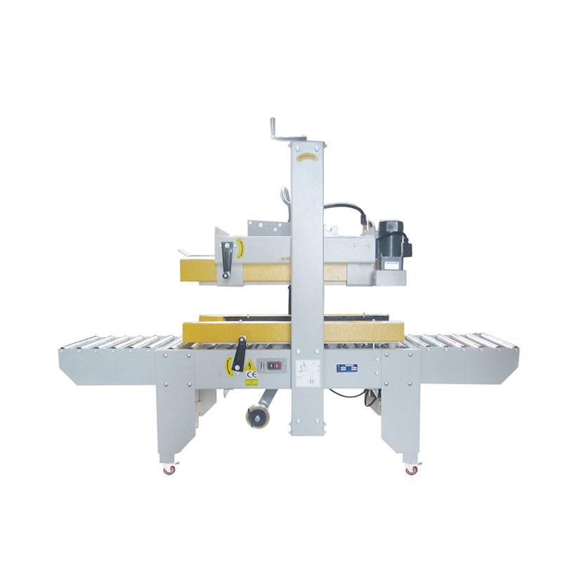 Automatic Tape Sealing Machine FXJ-1616