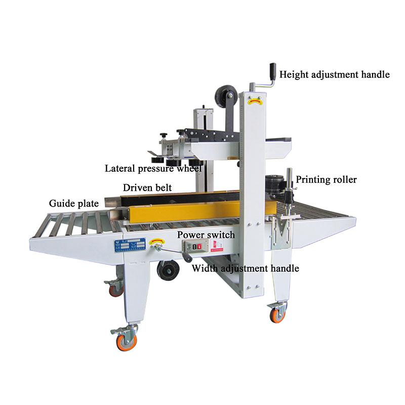 FXJ-6050I主图2