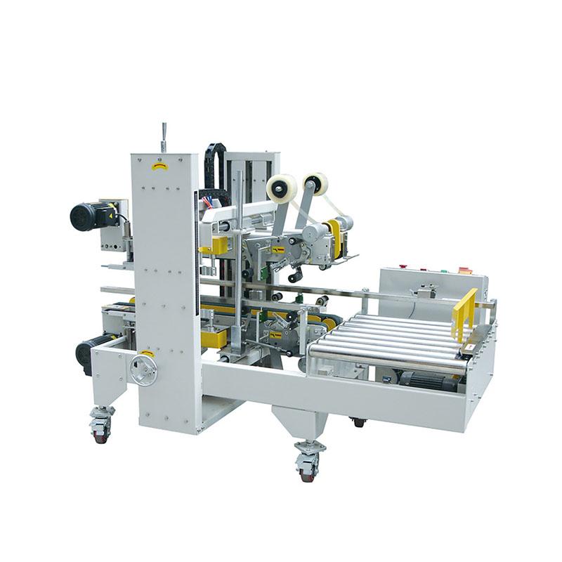Four Corner Side Sealing Machine FXJ-5050/4J