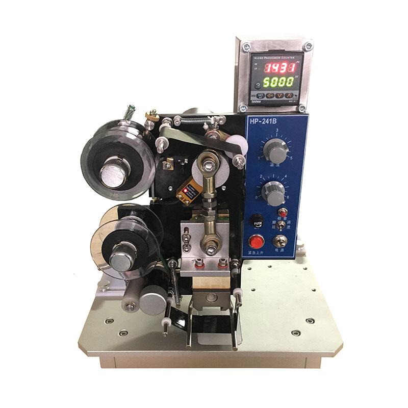 Automatic Steel Roll Press Printer HP-241B