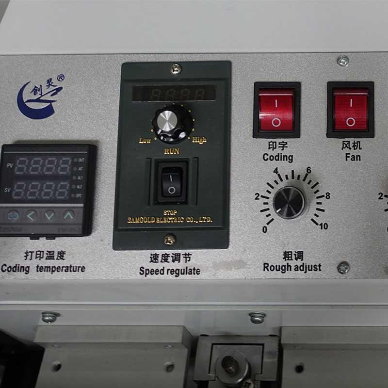 FKS-1420L主图4
