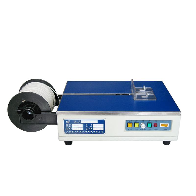 Semi-Automatic Strapping Machine KZBT