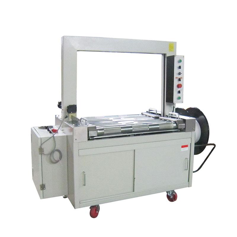 Automatic Strapping Machine KZJ-8560W