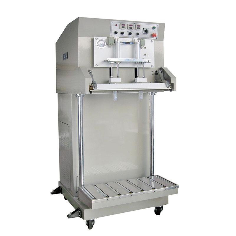 Multifunction Vacuum Gas-Filing Packaging Machine DZQ-600L
