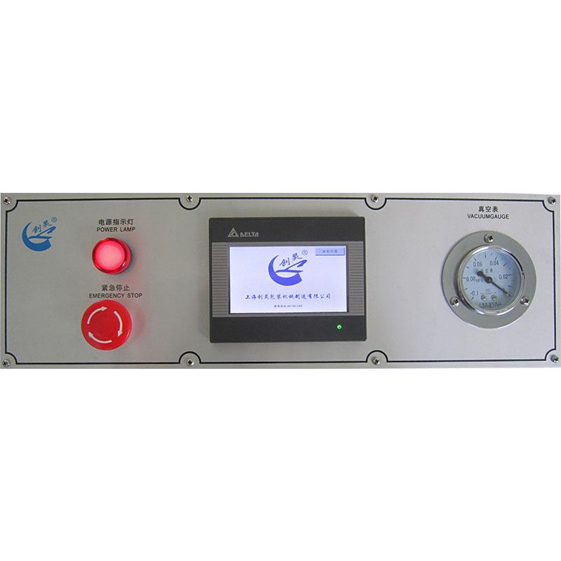 QS-600T主图3